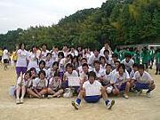 立命館高校08年度2年8組