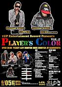 PLAYER'S COLOR