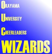 We Love OUC WIZARDS !!