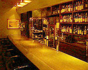 The No.1 Bar