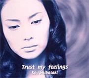 Trust my feelings
