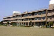 阿見第一小学校