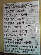 こみせ(こどもの店)