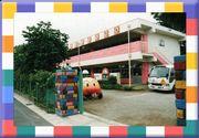 かきのき幼稚園in松戸
