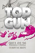 TOP GUN - トップガン