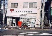 ようし。石川町近辺で飲むか