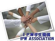 Inter-Professional Work(IPW)