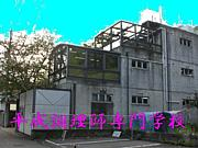 平成調理師専門学校卒