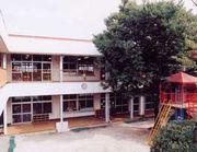 第二自由ヶ丘幼稚園