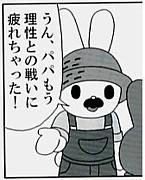 大阪大谷大学 残念な奴たち