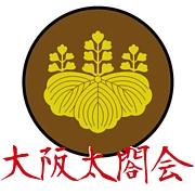 大阪太閤会
