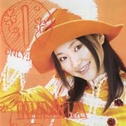 Love Potion No.7 井ノ上奈々
