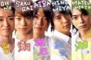 LOVE☆ARASHI