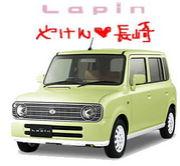 Lapinやけん♥長崎