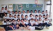 東21期3-B★