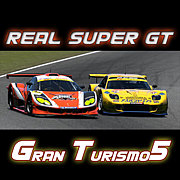 [GT5]REAL-SUPERGT