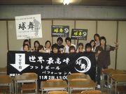 ♪成城祭本部企画 2007♪