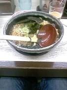 Jくらぶ & タン塩