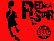 B-BUG RED STAR