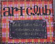 Osaka Senri H.S. ArtClub*
