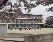 福島市立福島第四小学校