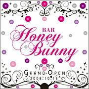 BAR Honey Bunny