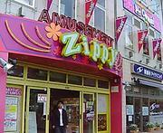南越谷Zippy