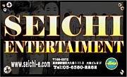 新大久保「Seichi」オフィシャル