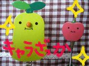 キャラクター雑貨(*'-'*)