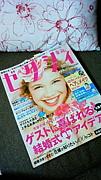 2010年☆結婚式in愛知