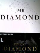 JAL●JMBダイヤモンド●