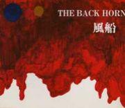 風船/THE BACK HORN