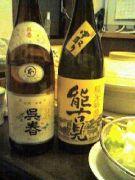 レア日本酒万歳!浦和・いずみや