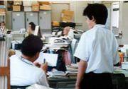 岩国高校平成15年度卒業 理数科