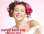 *HAPPY BATH DAY*
