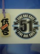 Five∇One Cafe