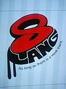 SLANG「波乗り」「横乗り系」