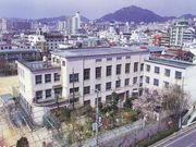 神戸市立中道小学校