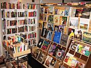 [名古屋大須 洋書]Mondo Books
