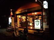 POISONIVY  Shop&Atelier