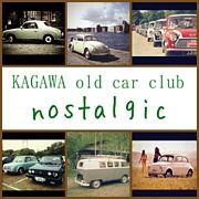 KAGAWA old car club nostalgic