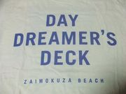 DayDreamer's Deck