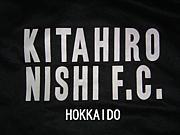 北広島西高校サッカー部
