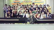 中国語劇2009『軌跡』