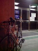 R.univ.LS自転車部