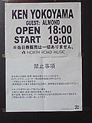 *ファッキン横山健in東北*