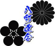 泉大津八町連合(助松曽根地区)