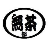 THE無茶部