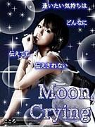MoonCrying