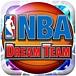 NBAドリームチーム